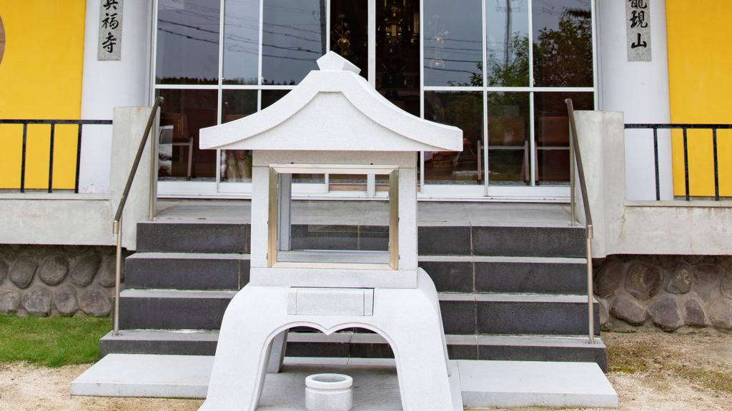 大山カナディアン・ガーデン(左)のほか、大山町の日間神社改修や真福寺の白御影石線香立て寄贈も行いました
